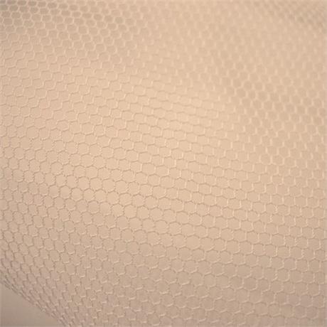 Cotton Net Ivory Image 1
