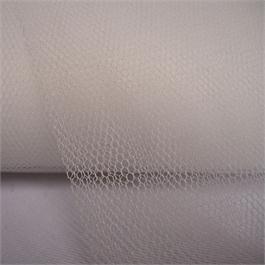 Polyester Dress Net thumbnail