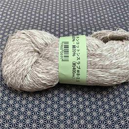 100% Japanese Linen/Cotton Yarn - 400m thumbnail