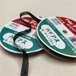 Japanese Fusible Bias Tape - 25m roll thumbnail